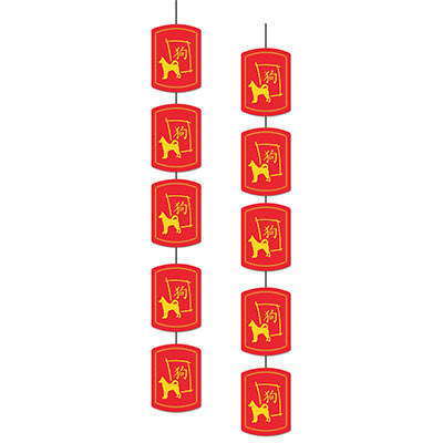 2018 Year Of The Dog Stringer (Pack of 12) Year of the dog, dog, animals, chinese, new year, 2018, happy new year