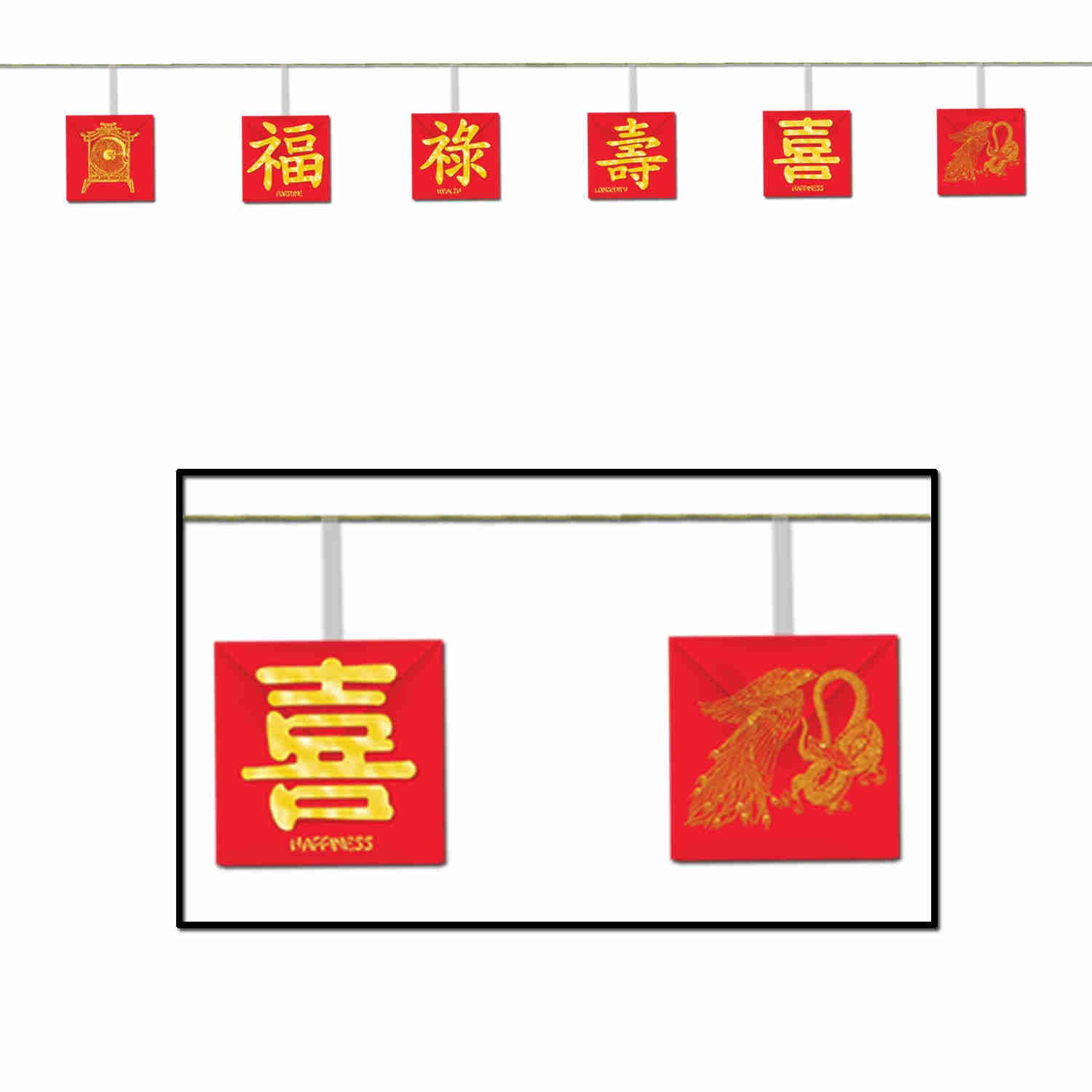 Chinese garland with red squares hanging off of the banner with Chinese characters written on the red squares