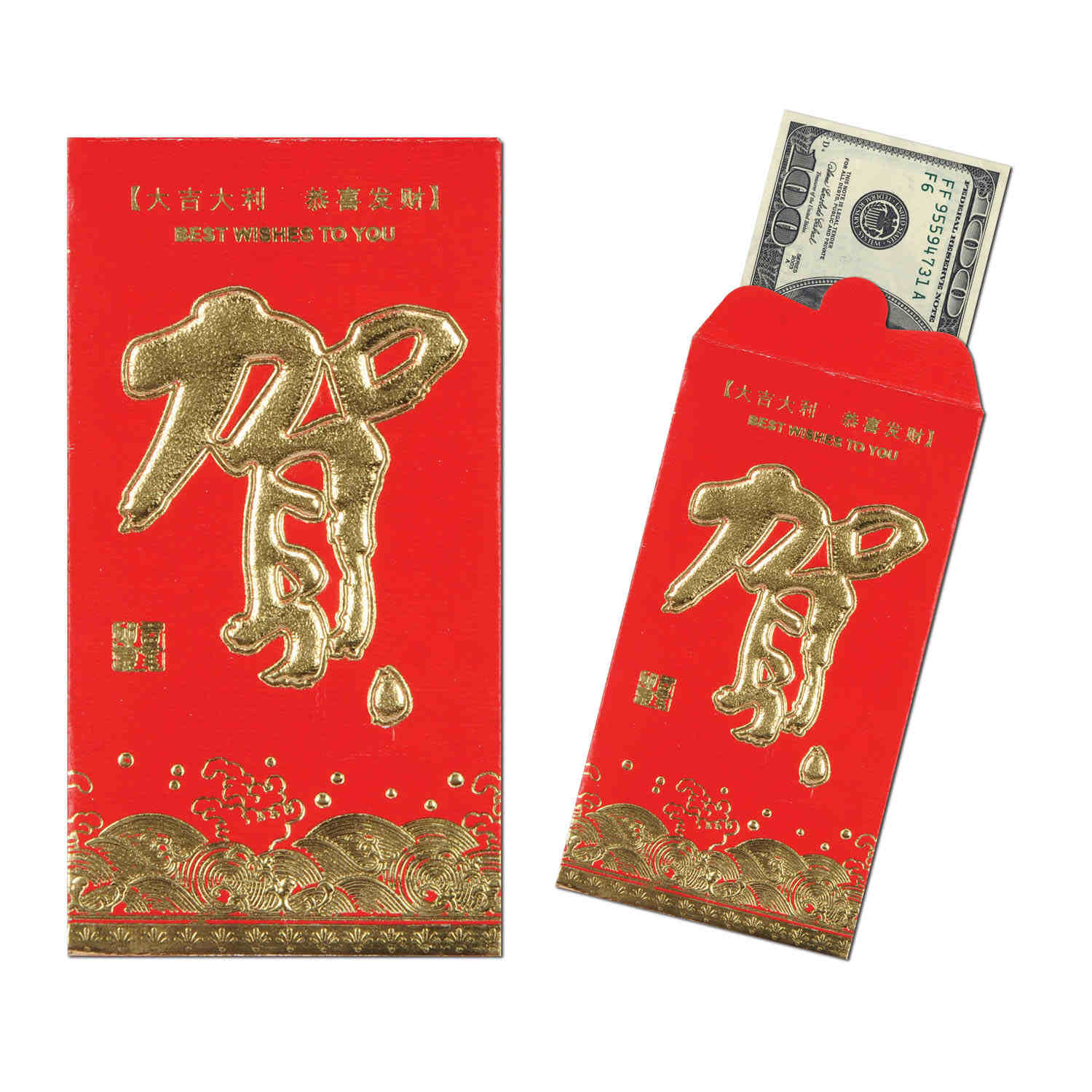 money envelopes for the chinese new year in red with chinese characters on them