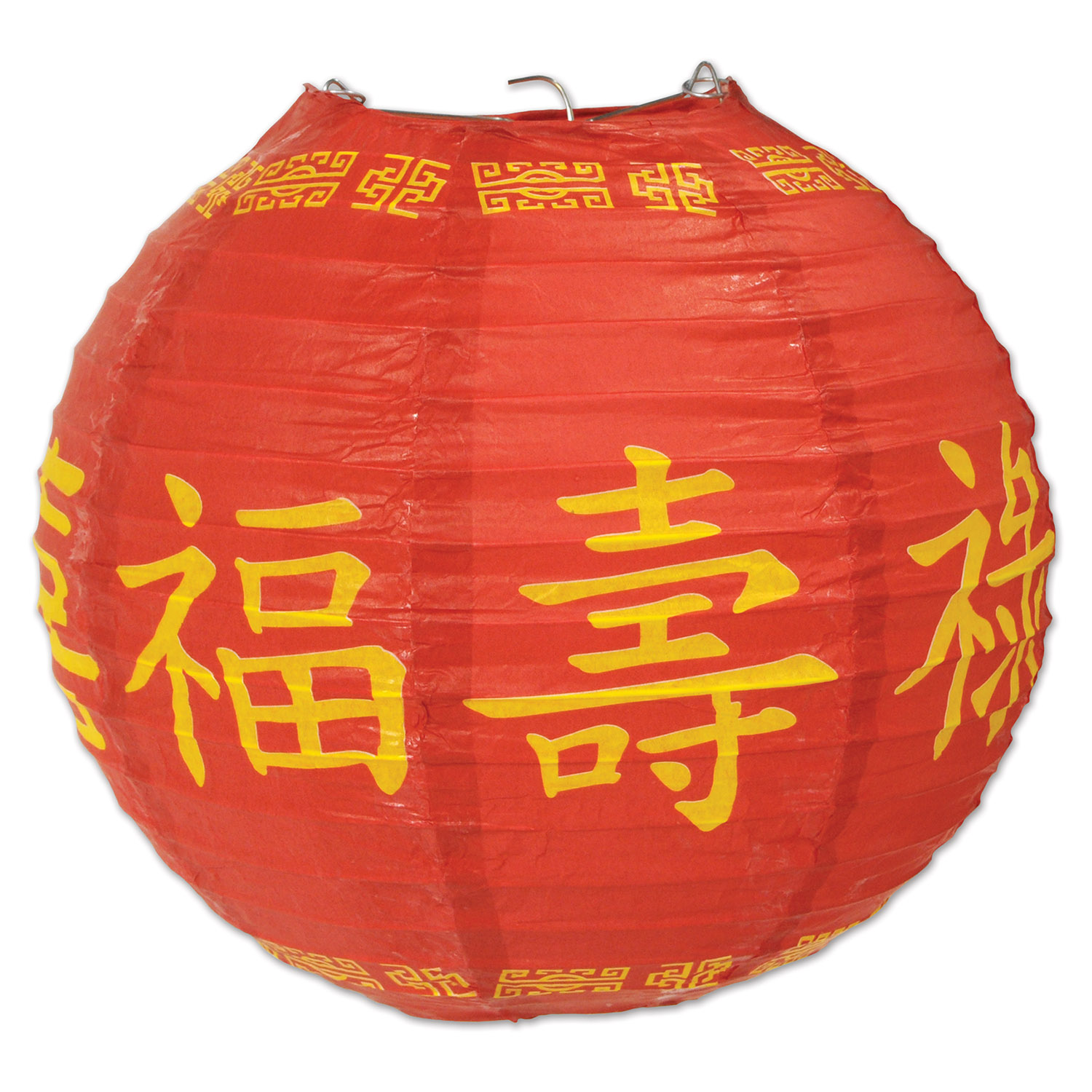 Asian Paper Lanterns (Pack of 18) .
