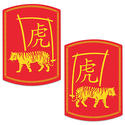 2022 Year Of The Tiger Cutout (Pack of 12) 2022 Year Of The Tiger Cutout, 2022, tiger, decoration, chinese new year, wholesale,  inexpensive, bulk