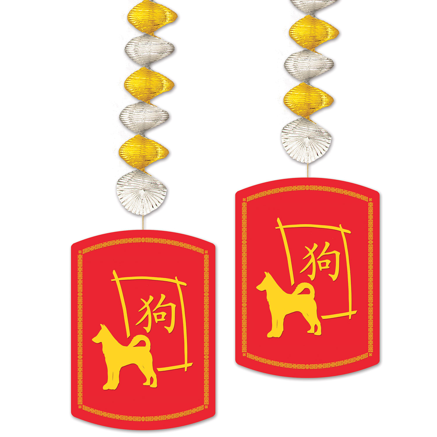 2018 Year of the Dog Danglers (Pack of 24) 2018, Year of the Dog, Hanging Decorations, Inexpensive Danglers, Inexpensive Decor, Chinese New Year, Shiny Gold Silver, Asian Decor, International holidays