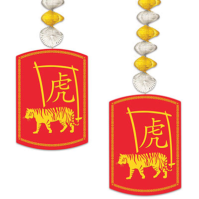 2022 Year Of The Tiger Danglers (Pack of 24) 2022 Year Of The Tiger Danglers, 2022, year of the tiger, tiger, dangler, decoration, chinese new year, wholesale, inexpensive, bulk